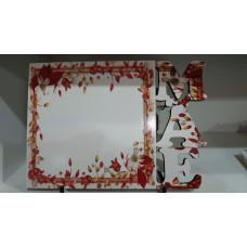 Porta Retrato com Suporte Escrita Mãe MDF 20x28cm
